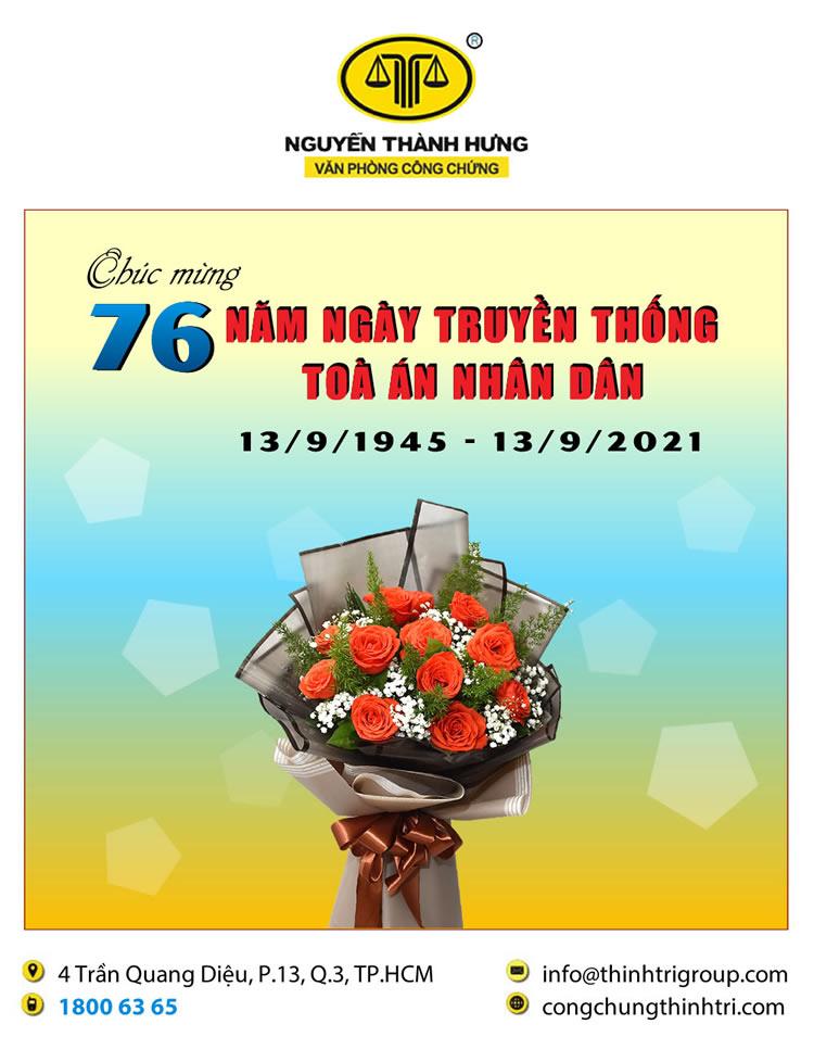 VĂN PHÒNG CÔNG CHỨNG NGUYỄN THÀNH HƯNG CHÚC MỪNG 76 NĂM NGÀY TRUYỀN THỐNG TOÀ ÁN NHÂN DÂN (13/9/1945-13/9/2021)